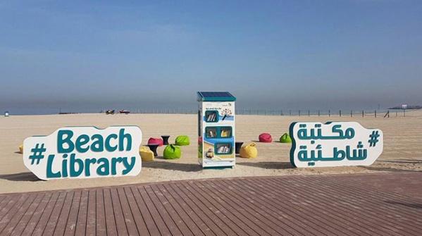 Beach library à Dubai  © D.R